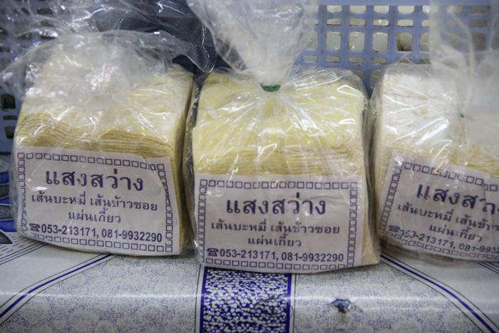 chiangmai_market07