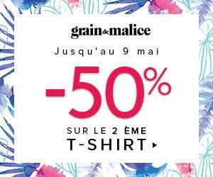 Grain de Malice - 20170606