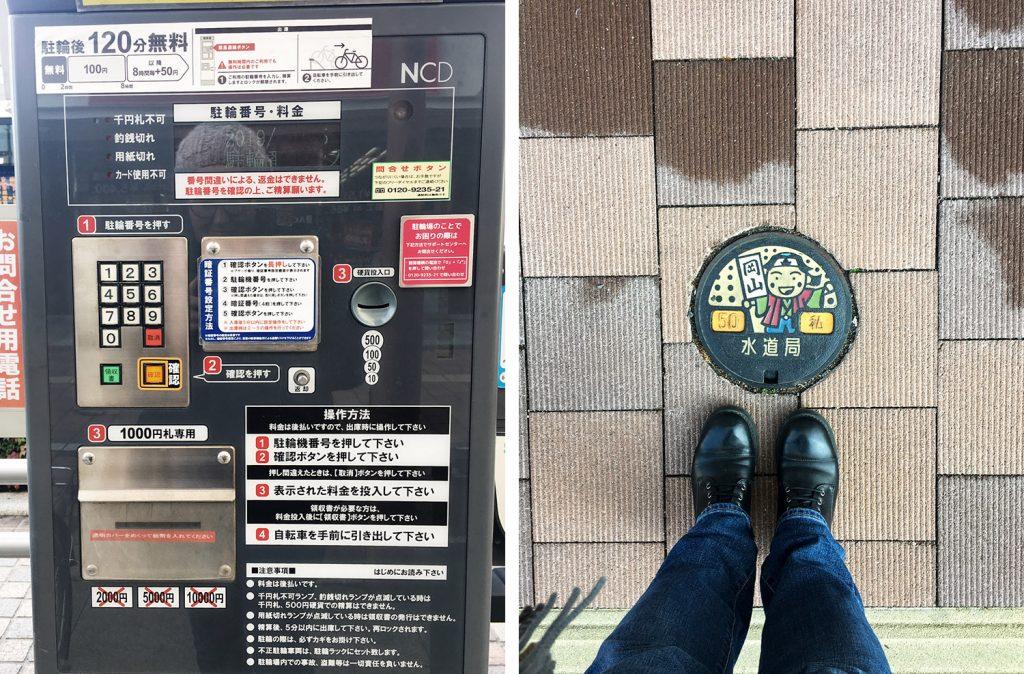 OKAYAMA, Japon