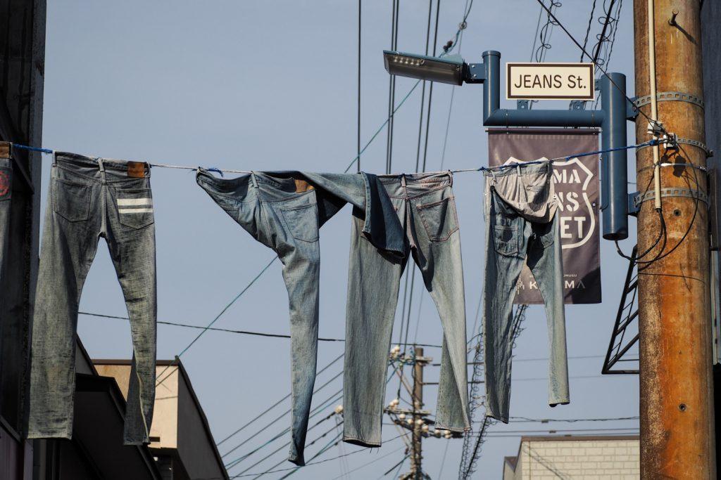 Kojima Jeans Street - Kurahiki Japon