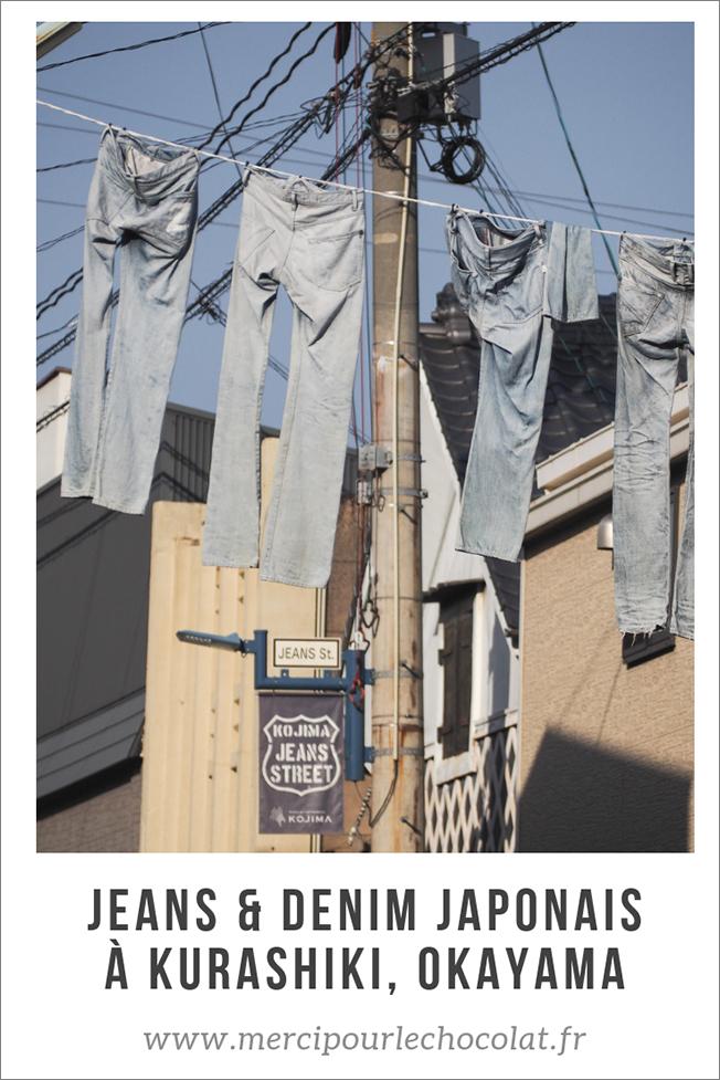 Jeans & denim japonais à Kurashiki, Okayama - made in Japan via mercipourlechocolat.fr