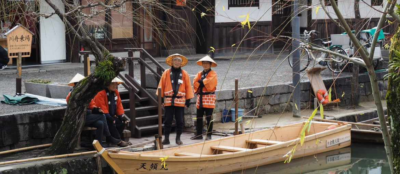 Voyage au Japon : Kurashiki