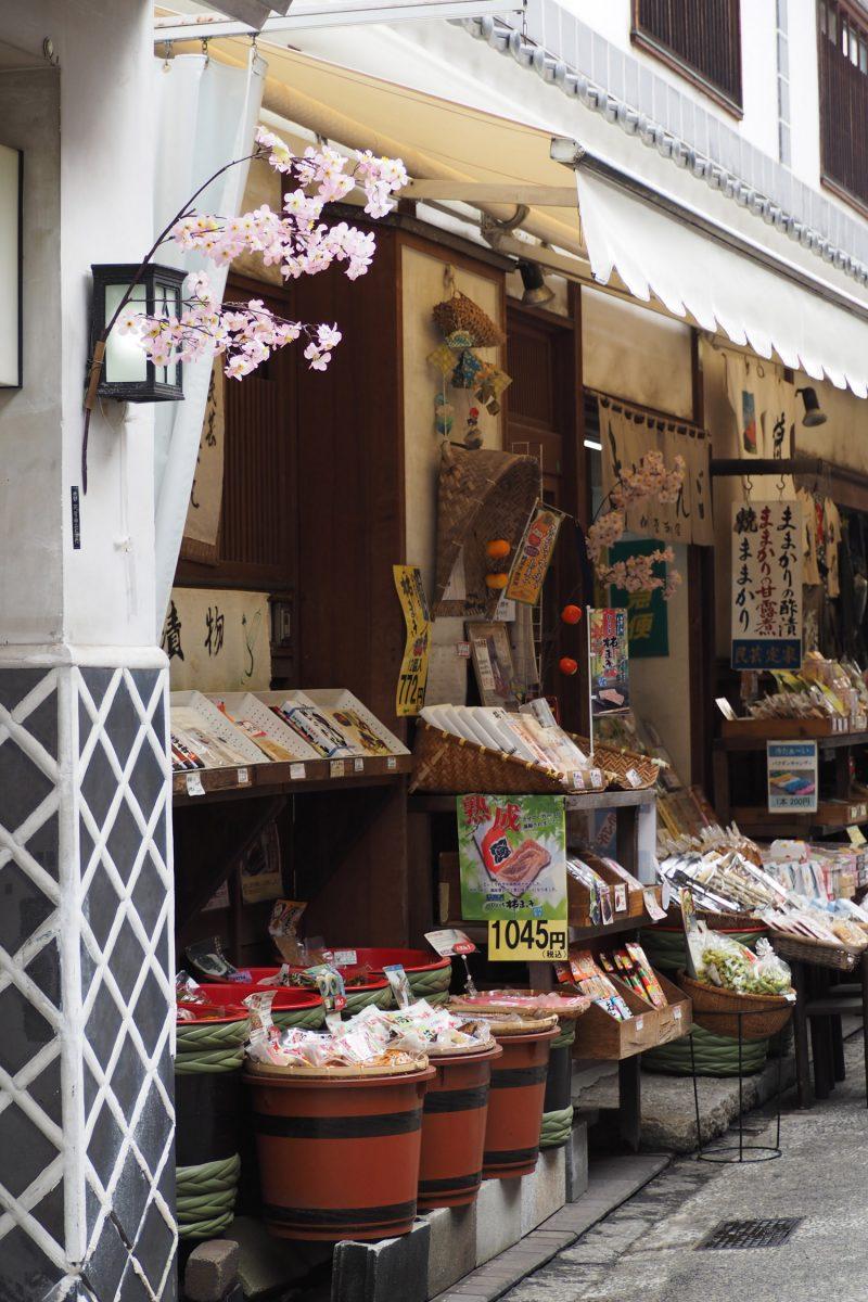 Kurashiki - quartier Bikan (Okayama, Japon)