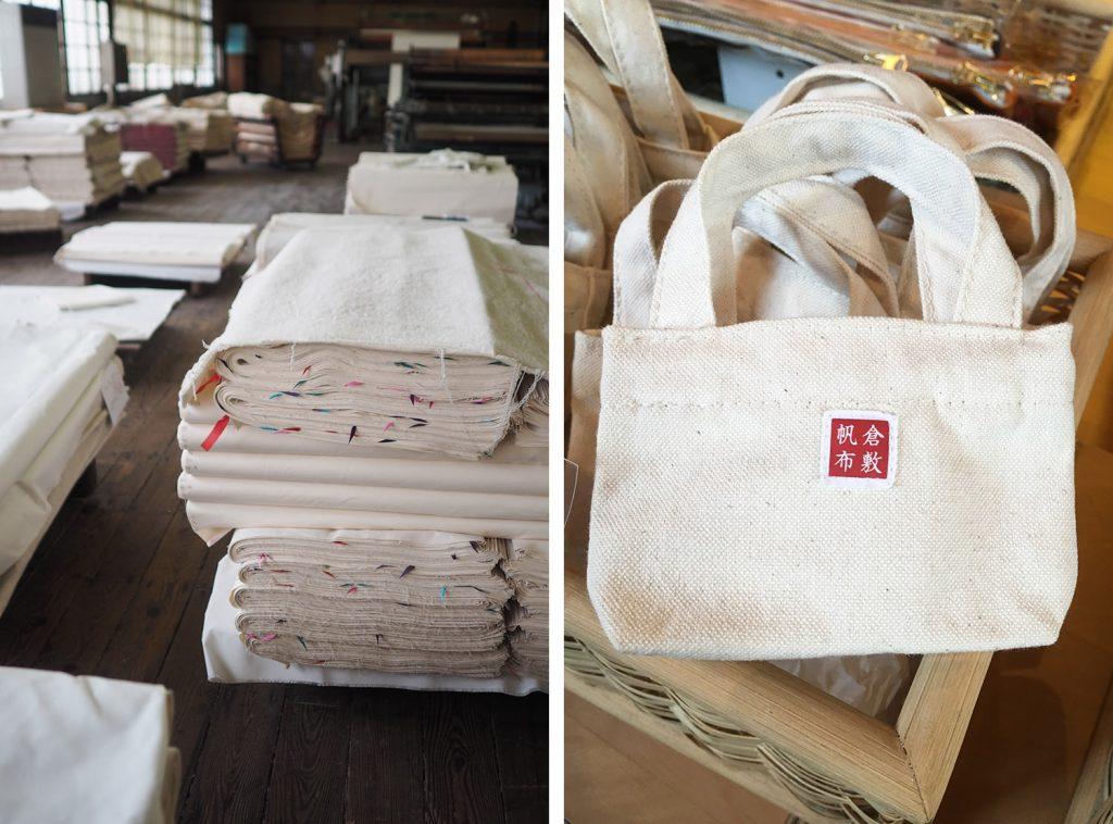 Usine de tissage Takeyari - Kurashiki Japon