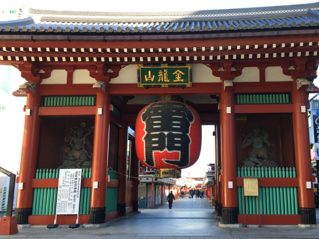 TOKYO - Asakusa, temple Senso Ji