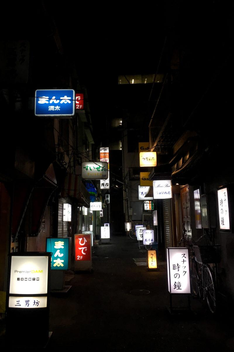 TOKYO by night (via mercipourlechocolat.fr)